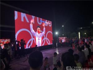 广西石智勇再夺奥运金牌 乡亲们在电视前为他加油