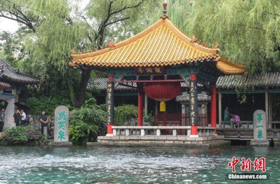 济南趵突泉创地下水位年内新高