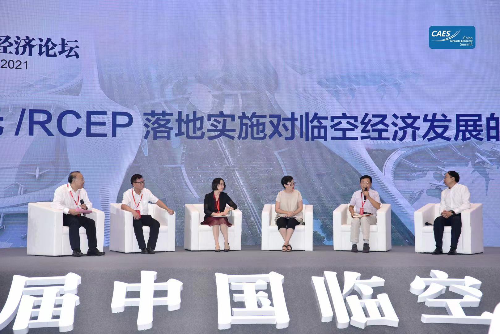 南宁临空经济示范区建设工作及第十二届中国临空经济论坛